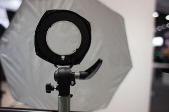 Neuer Quadra-Reflektoradapter